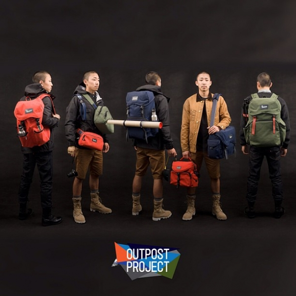 Crumpler Outpost Project