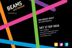The BEAMS Art Festival with Brighten Up Sydney This September